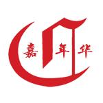 广州市嘉年华装饰设计工程有限公司