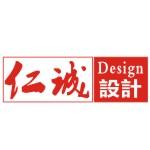 深圳市仁诚装饰设计有限公司