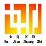 杭州如简装饰工程有限公司
