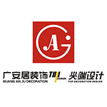 桂林广安居尖端设计