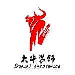 宁波大牛装饰设计工程有限公司
