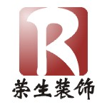 十堰荣生装饰工程有限公司