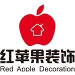 扬州红苹果装饰工程有限公司
