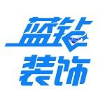 岳阳蓝钻装饰设计有限公司