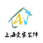 利辛县爱家装饰工程有限公司
