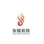 福州东煌装饰工程有限公司