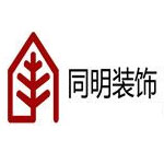 宁波同明装饰工程有限公司