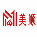 武冈市美顺装饰设计工程有限公司