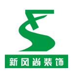 涿州新风尚装饰工程有限责任公司