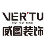 义乌市威图装饰工程有限公司