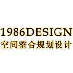 常熟市壹玖捌陆装饰设计有限公司