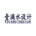 杭州壹滴水建筑装饰工程有限公司