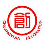 太原市创艺佳装饰设计工程有限公司