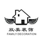 宁波市鄞州放美装饰工程有限公司