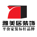 安庆市雅美居装饰工程有限公司