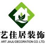 织金艺佳居装饰工程有限公司