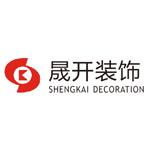 惠州市惠阳区晟开装饰工程有限公司