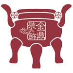 温岭市金鼎装饰有限公司
