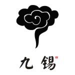 绵阳九锡创意科技有限公司
