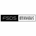 宁波峰尚易居装饰设计工程有限公司