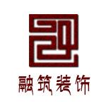 南京融筑建筑装饰有限公司