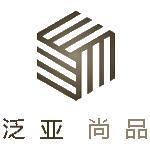 成都泛亚尚品装饰工程有限公司