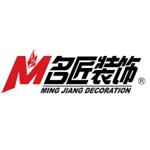 惠州市名匠装饰设计工程有限公司赣州...