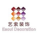 绍兴市艺索装饰设计有限公司