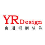 南通银润装饰工程有限公司