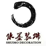 芜湖水墨装饰工程有限公司