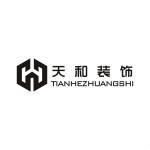 内江天和装饰工程有限公司