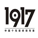 瑞安市艺玖艺柒装饰工程有限公司