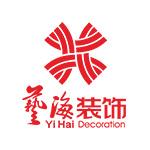 九江艺海装饰设计工程有限公司
