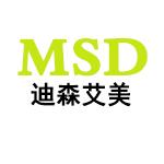 深圳市迪森艾美设计顾问有限公司