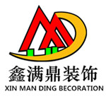宁波鑫满鼎装饰工程有限公司