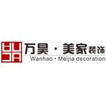 宁波万昊美家装饰设计工程有限公司