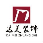滁州市达美装饰工程有限公司
