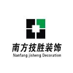 馆陶县技胜装饰工程有限公司