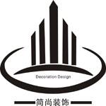 珠海简尚装饰设计有限公司