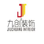 唐山九创装饰工程有限公司