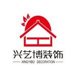 漳州市兴艺博装饰设计工程有限公司