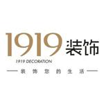 滁州市一九一九装饰工程有限公司