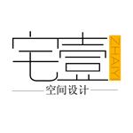 温岭市宅壹装饰有限公司