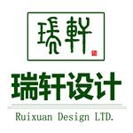 滁州市瑞轩装饰工程有限公司