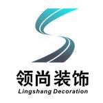 宁波江北领尚装饰设计有限公司