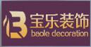温州宝乐装饰有限公司