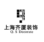 上海齐厦装饰工程有限公司平阳分公司